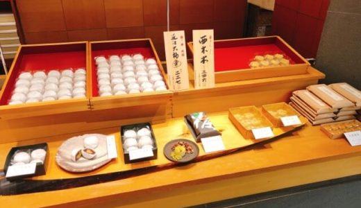 たねや名古屋三越店の栗の和菓子が美味しい!栗子みち、栗きんとんや栗大福も。