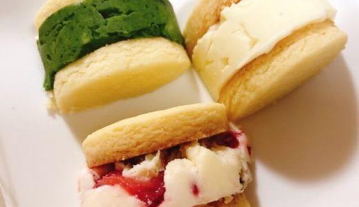 (豊田)シンク(think)のバターサンドが美味しい!予約もできるよ。