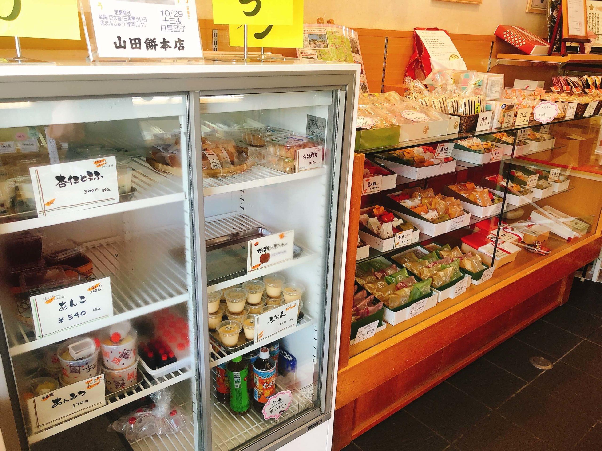 山田も餅本店の内観