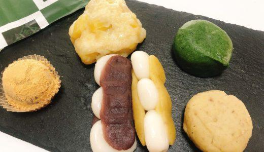 (瑞穂区)山田餅本店のあやめ団子が美味しい!栗おはぎもあるよ。駐車場は?