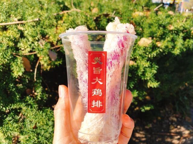 炎旨大鷄排(エンシダージーパイ)の紫芋春巻き