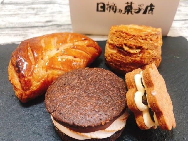 日摘み菓子店の菓子