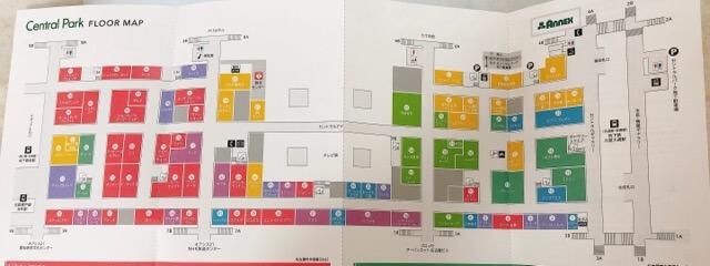 カネ井青果 セントラルパーク店