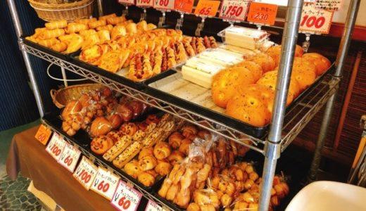 激安パン屋『松川屋義永』は熱田神宮のそば!食パンは予約できる?