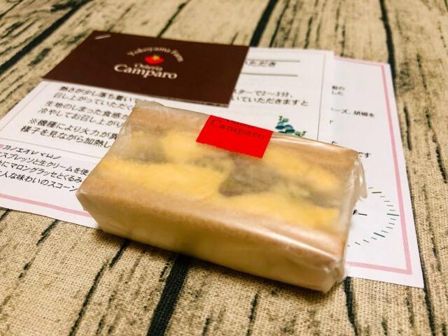 オステリアカンパーロの栗のバターサンド