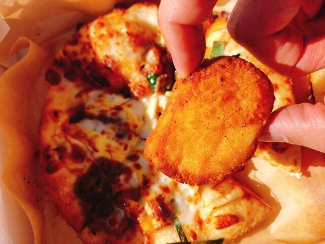 ピザハットのナゲット