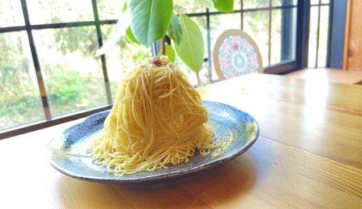 (岡崎)rinrin庵でモンブランスタート!自分で焼けるお団子や五平餅が美味しい!焼き芋もあるよ