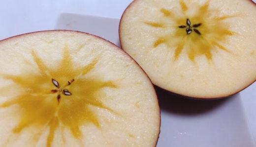 【新品種】シナノホッペはどんな味?特徴は?どこで買える?蜜は入っている?