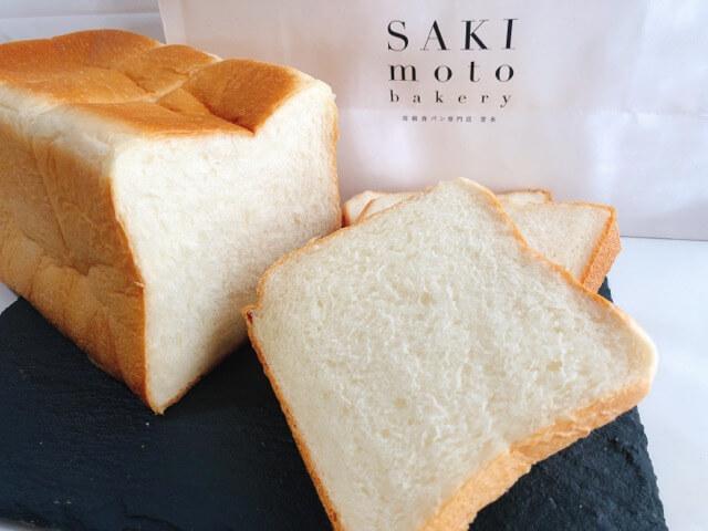 高級食パン嵜本のミルクバター食パン
