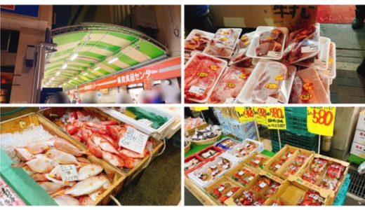 熱田の大名古屋食品卸センター(場外市場)は年末特売!激安のお肉やお魚も!