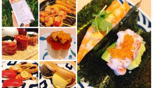 (栄)寿司と串とわたくしが12月10日にオープン!個性的なお寿司メニューや串揚げを楽しめるお店