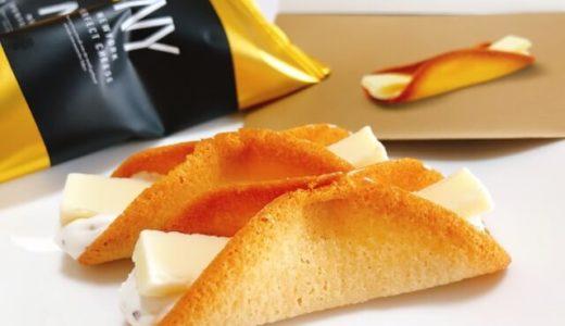 【実食レポ】名古屋タカシマヤ『ニューヨークパーフェクトチーズ』限定販売。混み具合は?待ち時間は?