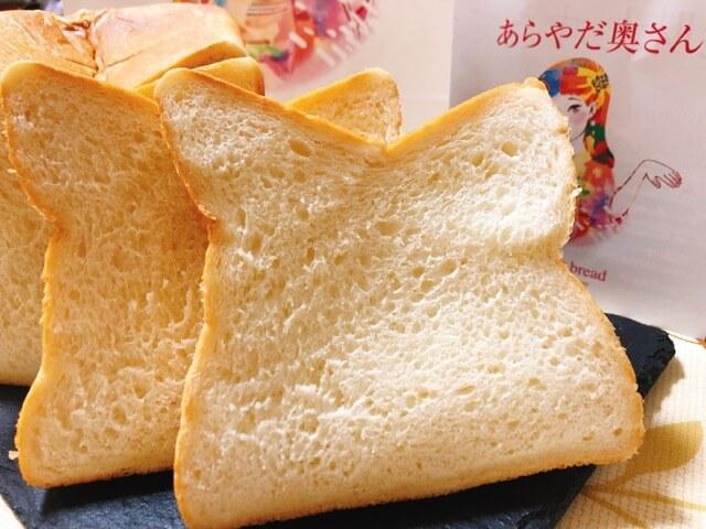 あらやだ奥さんの食パン