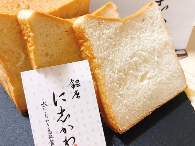 銀座に志かわ食パン
