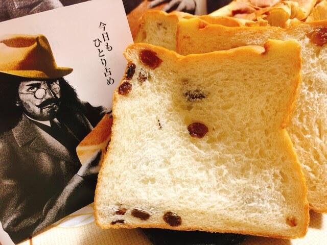 今日もひとり占めの食パン