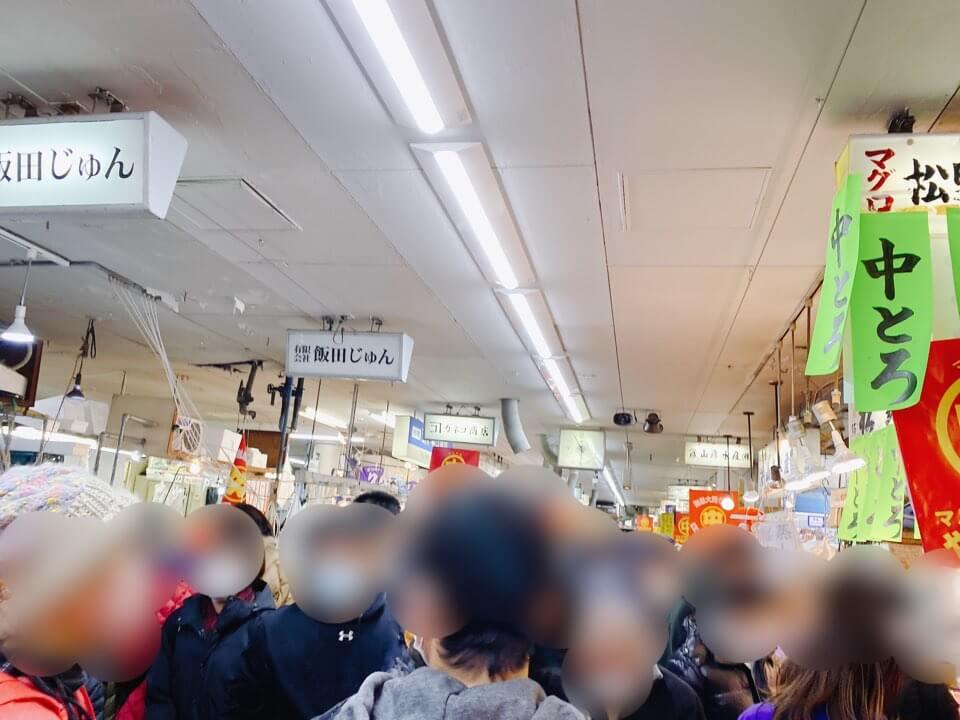 名古屋柳橋市場マルナカ食品センター