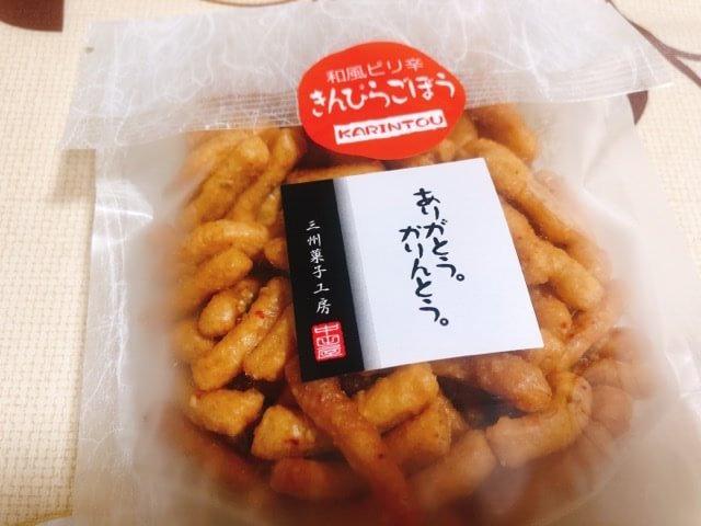 三州菓子工房中田屋のかりんとう