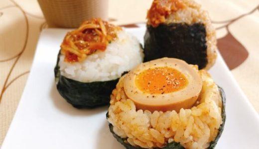 大須橘『おにぎりやさん』のおにぎりが美味しい!