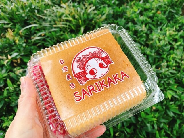台湾屋台サリカカ(SARIKAKA)の台湾カステラ