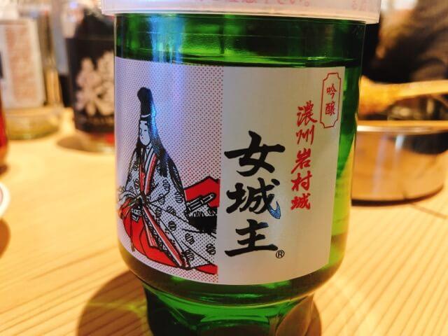 寿司と串とわたくし 日本酒