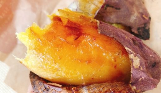 【名古屋】焼き芋の美味しいお店『スーパー編』