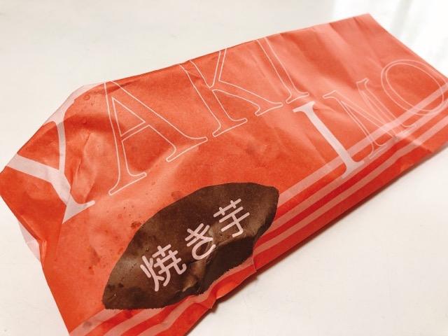 イオン紅天使焼き芋