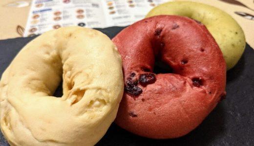 金山アスナルにベーグル専門店『bagel&bagelベーグル&ベーグル』がオープン