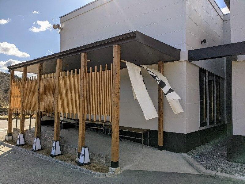 ダカフェ高隆寺店の外観