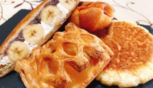 バローの北欧倶楽部(パン屋さん)が超お値打ちで美味しい!フルーツサンドもあるよ。