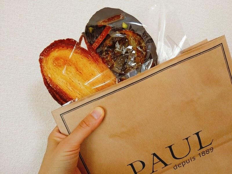 paul(ポール)のパルミエ