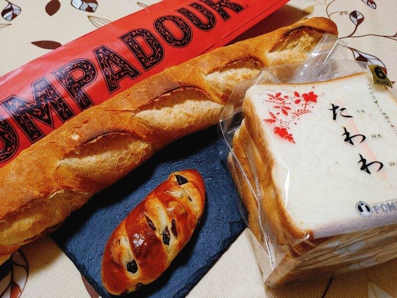 ポンパドウルのパン