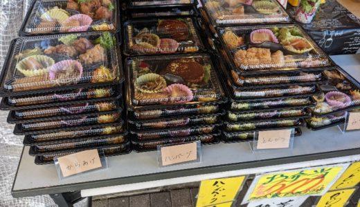 (名駅)激安お弁当八百屋diningやすべぇは400円でお弁当、サラダ、フルーツ、お茶付き!