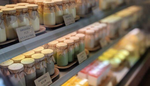 (春日井)プリン専門店『notari(ノタリ)』のプリンが美味しい!駐車場は?メニューは?