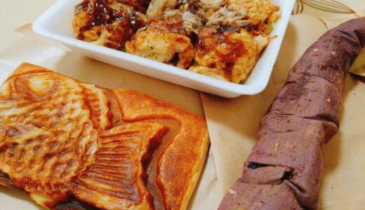 (港区)たこ焼きが1パック100円!PAKUPAKUの激安たこ焼きは味も美味しかった