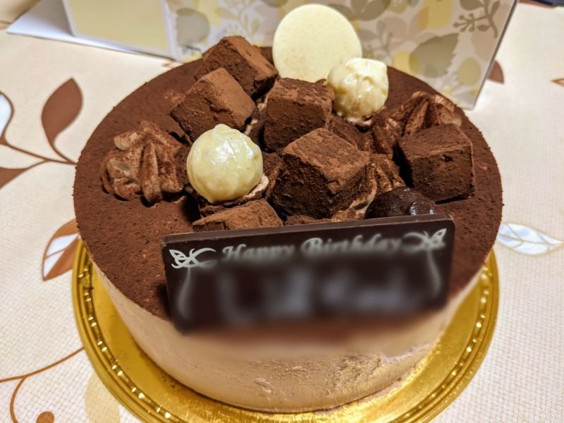 シャトレーゼのホールケーキ
