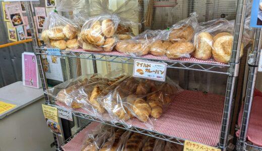 (瑞穂区)永楽堂工場直売所は工場直売の人気のパン屋さん。