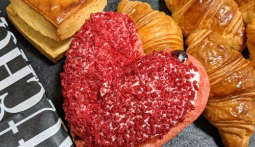 名駅タカシマヤ『フォション』でバレンタイン限定のパンが可愛い