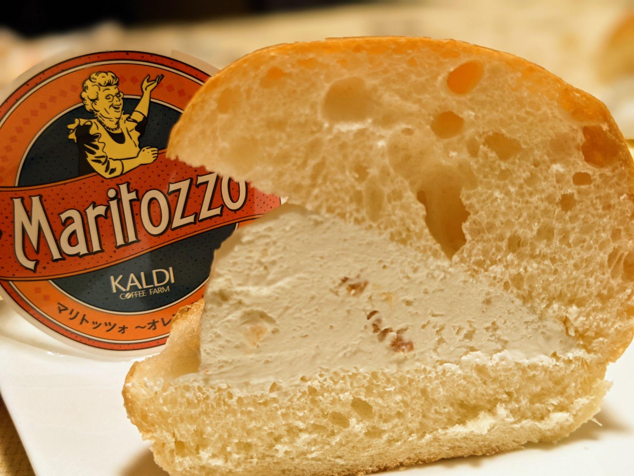 カルディマリトッツォ