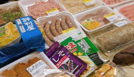 (名古屋港区)ラムーは激安スーパー!肉も激安!惣菜も激安!
