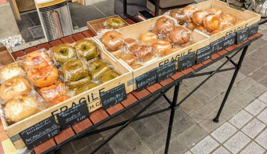 (大須)ベーグル専門店タオベーグル(TAO bagel)はしっとりもっちり美味しい!