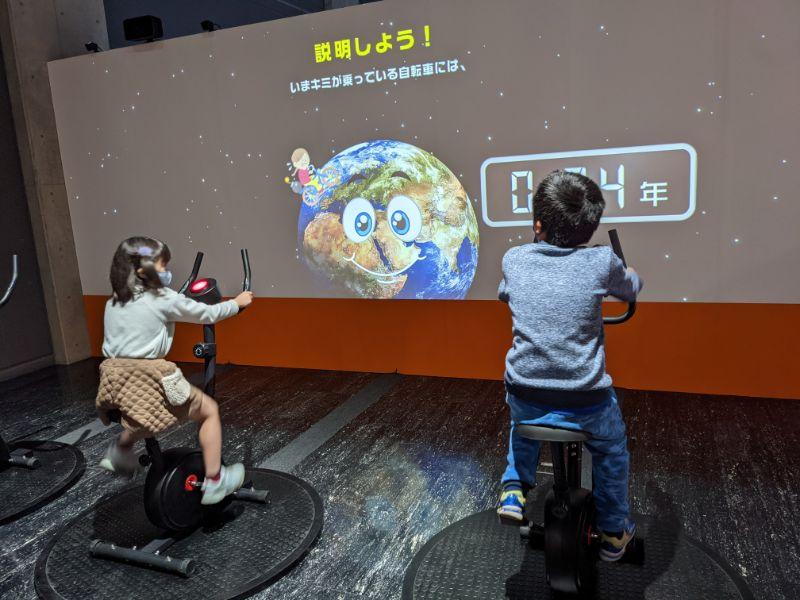 アインシュタイン展 名古屋市科学館 爆弾解除!光速サイクリング3