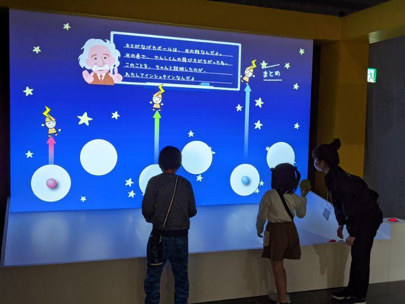 アインシュタイン展 名古屋市科学館 光の粒で電子を飛ばそう1