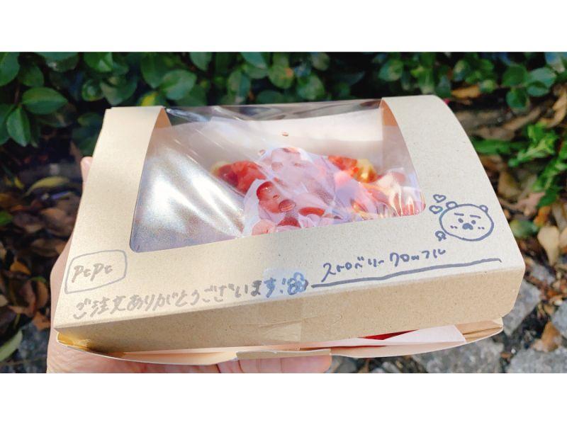 プトゥプトゥ(PTPT)のストロベリークロッフルの箱