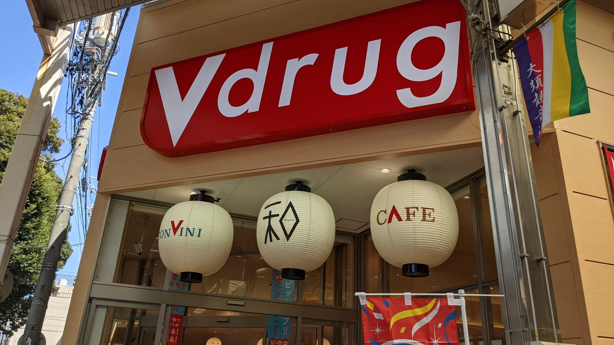Vdrug(ブイドラッグ)大須店の外観