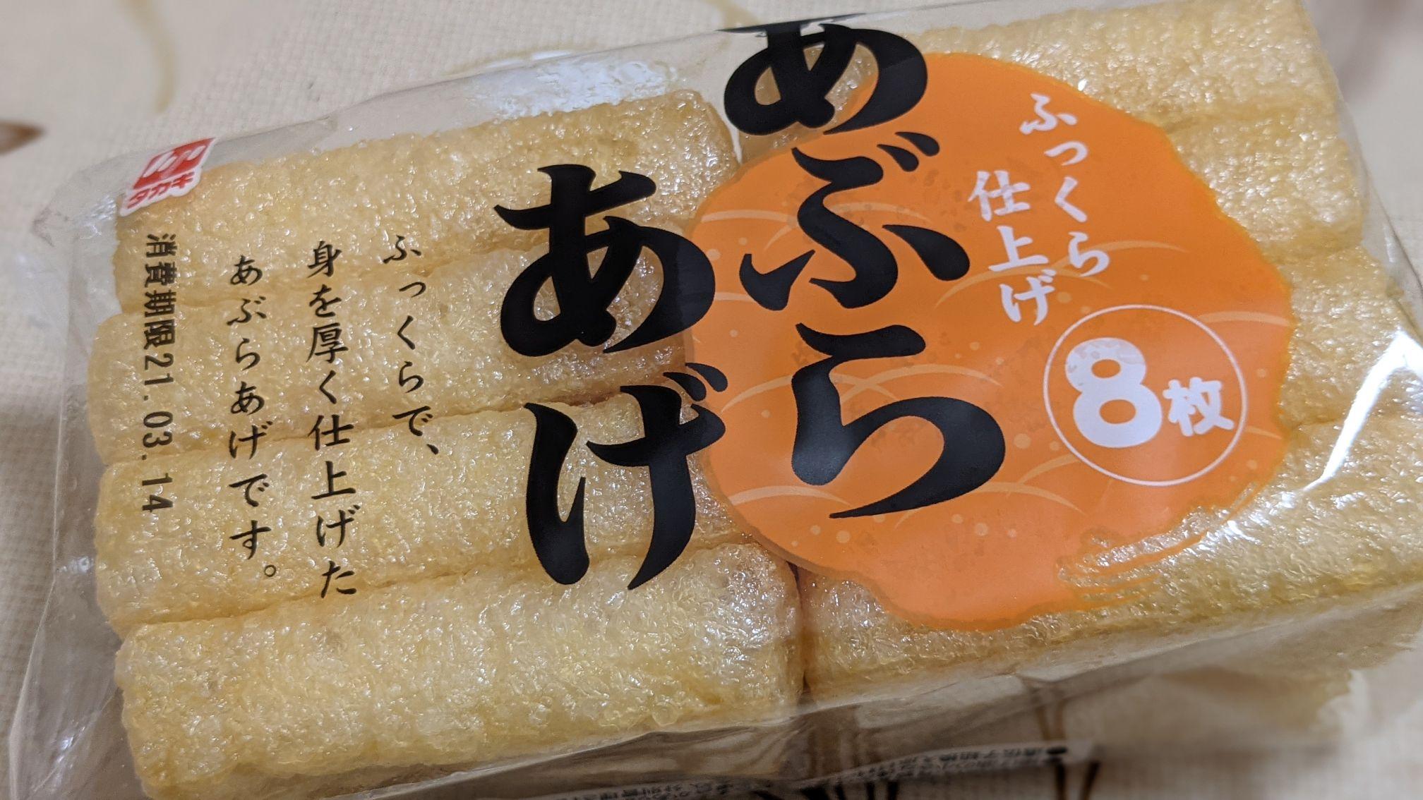 Vdrug(ブイドラッグ)大須店の食品