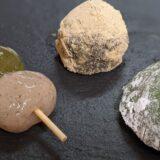 仙太郎の和菓子