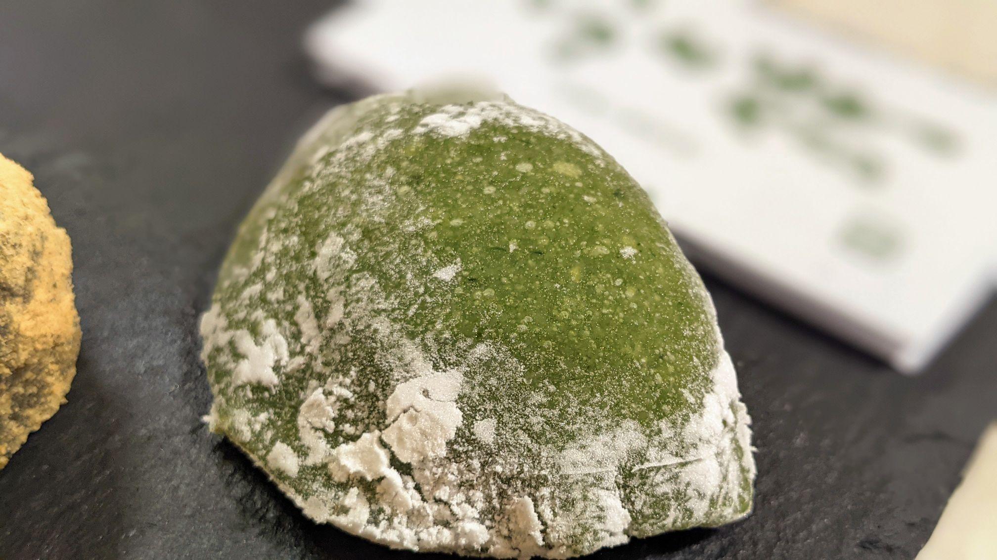 仙太郎のふと餅 草餅