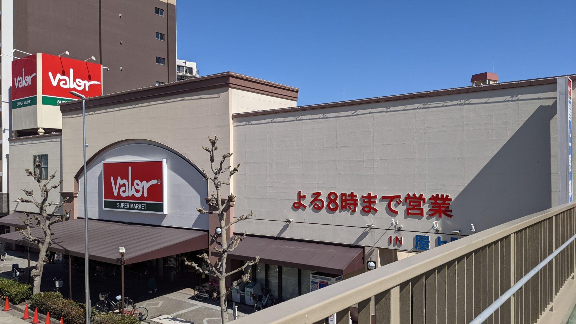 バロー新栄店