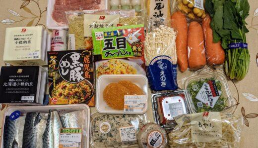 (新栄)バローでおすすめの商品。PBや惣菜も!駐車場完備。