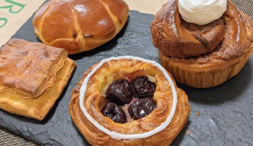 (熱田区)アンデルセンがサポーレ内にオープン!メニューは人気のパンは?
